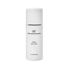 Kukui Body Lotion (Объем 240 мл)