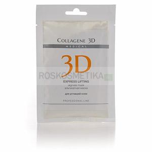 Альгинатная пластифицирующая маска для моментального лифтинга кожи