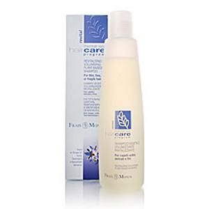 Восстанавливающий шампунь для увеличения объема волос с маслами карите и бораго