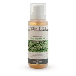 Активный раствор «Гидратантный» для сухой и увядающей кожи