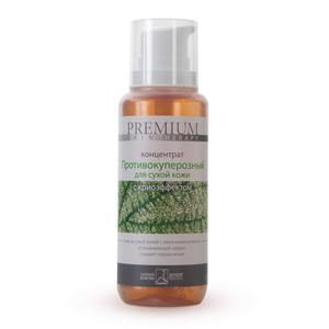 Активный раствор «Противокуперозный» для сухой кожи