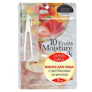 Маска «Pure Essential» с экстрактами фруктов