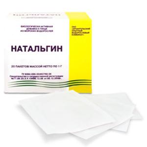 Натальгин