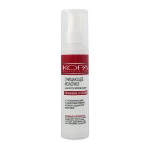 Очищающее молочко «Ультраувлажнение и питание» для всех типов кожи