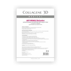 Коллагеновый аппликатор «Anti Wrinkle BioComfort» для лица и тела