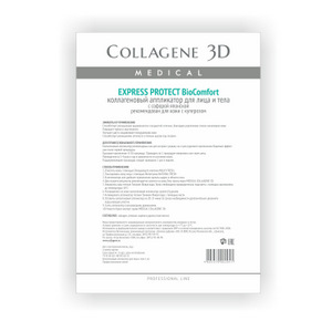 Коллагеновый аппликатор «Express Protect BioComfort» для лица и тела