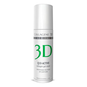Гель-маска коллагеновая с коэнзимом Q10 и витамином Е для устранения сухости кожи