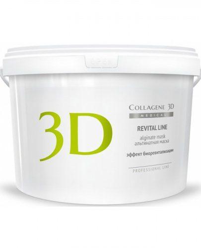 Альгинатная маска для лица и тела с протеинами икры 200 г (Revital Line)