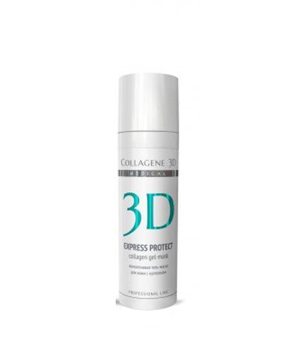 Коллагеновая гель-маска для кожи с куперозом 30 мл (Exspress Protect)