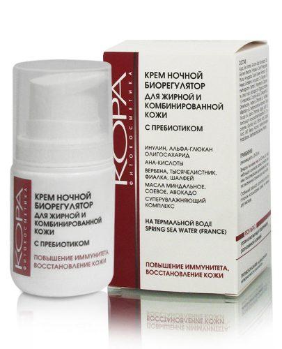 Крем ночной биорегулятор для комбинированной и жирной кожи с пребиотиком 50 мл NEW! (Уход за жирной кожей)