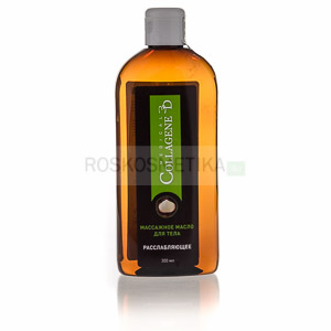 Расслабляющее массажное масло