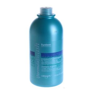 Увлажняющий шампунь «formula WASH» для частого мытья