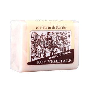Мыло натуральное глицериновое с маслом Ши
