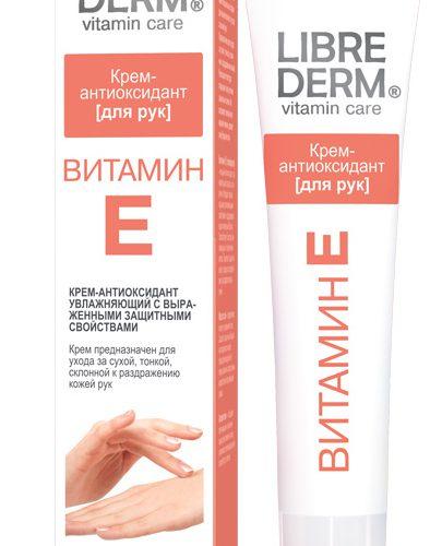 Витамин Е крем-антиоксидант для рук 125 мл (Витамин)