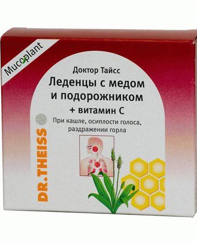 Леденцы с медом и подорожником и витамином С 50 г (Леденцы)