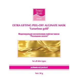 Моделирующая альгинатная лифтинг-маска «Роскошное Золото»