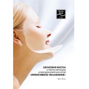 Шелковая маска «Интенсивное увлажнение» с пента-пептидом и гиалуроновой кислотой