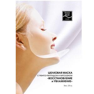 Шелковая маска «Восстановление и увлажнение» с пента-пептидом и хитозаном