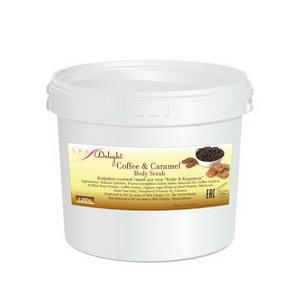 Кофейно-солевой скраб «Кофе & карамель» для тела