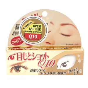 Крем с коэнзимом Q10 против морщин для кожи вокруг глаз