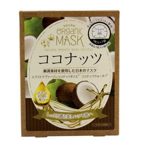 Маска органическая с экстрактом кокоса для лица