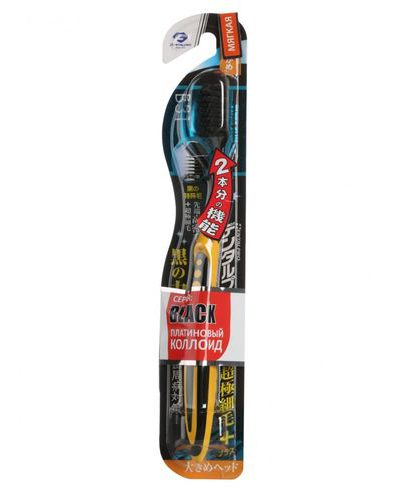 Black Ultra Slim Plus Щетка зубная мягкая 1 шт (Щетки Dentalpro)