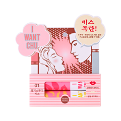 I Want Chu (Цвет 01 Sweet Strawberry Smoothie Kiss)