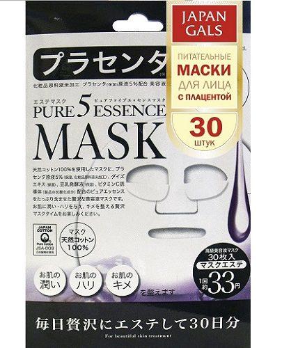 Japan Gals Маска с плацентой Pure5 Essential 30 шт (Pure5)