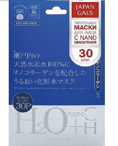 Japan Gals Маска Водородная вода + Нано-коллаген 30 шт (NanoC)