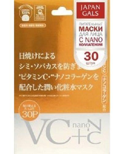 Japan Gals Маска Витамин С + Нано-коллаген 30 шт (NanoC)