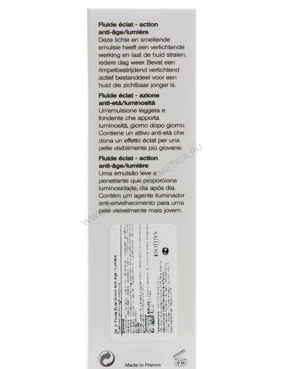 Осветляющая Anti-age сыворотка 50 мл (Линия для осветления кожи)