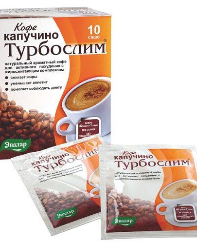Турбослим кофе капучино №10 (Напитки)