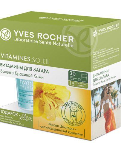 Витамины для Загара «Защита Красивой Кожи» + Гель-крем «Интенсивное увлажнение 24 часа» (Vitamines)