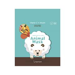 Animal Mask Vitamin C+Arbutin - Sheep (Объем 25 мл)