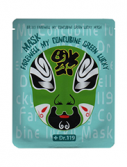 Dr.119 Farewell My Concubine Green Lucky Mask (Объем 25 мл)