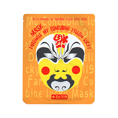 Dr.119 Farewell My Concubine Yellow Lucky Mask (Объем 25 мл)