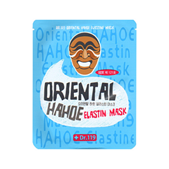 Dr.119 Oriental HAHOE Elastine Mask (Объем 25 мл)