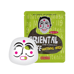 Dr.119 Wife Whitening Mask (Объем 25 мл)