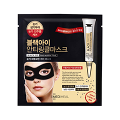 Black Eye Anti-Wrinkle Mask (Объем 10 мл)