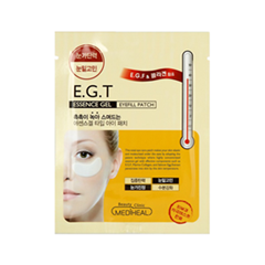 Mediheal E.G.T Essence Gel Eyefill Patch (Объем 2*1