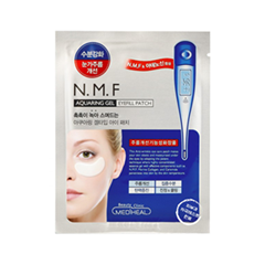 Mediheal N.M.F Aquaring Gel Eyefill Patch (Объем 2*1