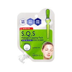 Mediheal S.Q.S Midnight Capping Pack (Объем 15 мл)