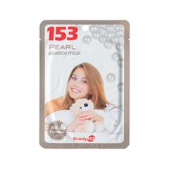 153 Pearl Essence Mask (Объем 25 мл)