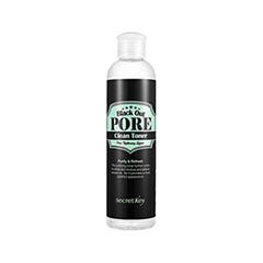 Black Out Pore Clean Toner (Объем 250 мл)