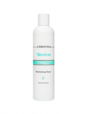 Тоник Unstress Revitalizing Toner. Step 2 (Объем 300 мл)