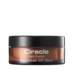 Ciracle Blackhead Off Sheet