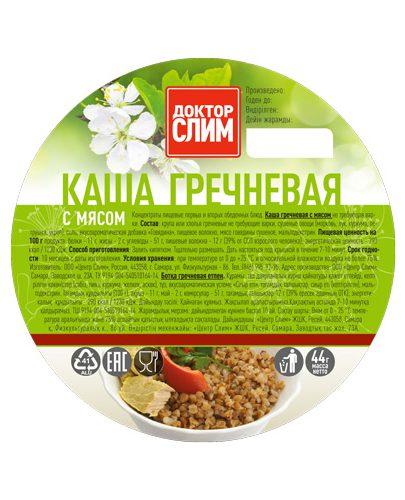 Каша для похудения гречневая с мясом 44 г (Каши)