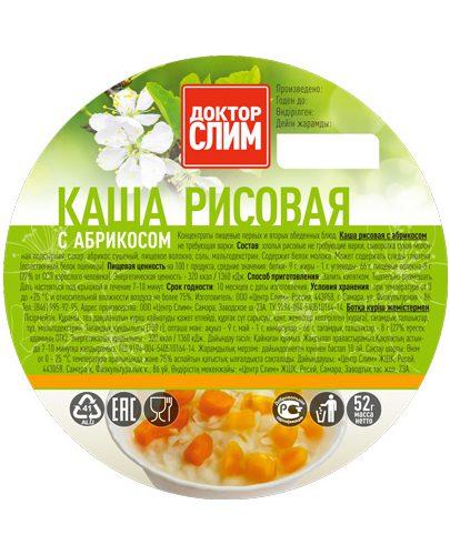 Каша для похудения рисовая с абрикосом 52 г (Каши)