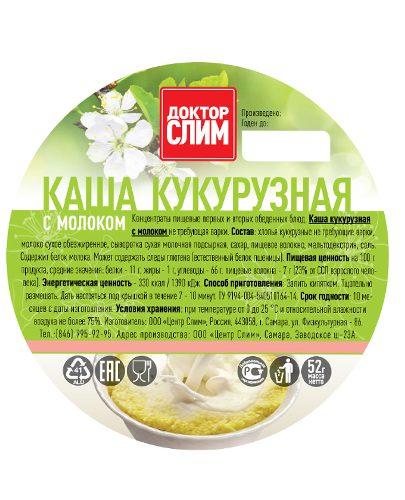 Каша кукурузная с молоком (Каши)