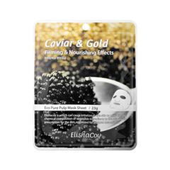 Caviar & Gold Mask Sheet (Объем 25 г)